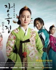 Jang Ok Jung : Status: Complete...Genre: Historical, Romance, Melodrama...Published Date: April, 2013...Total Episodes: 24