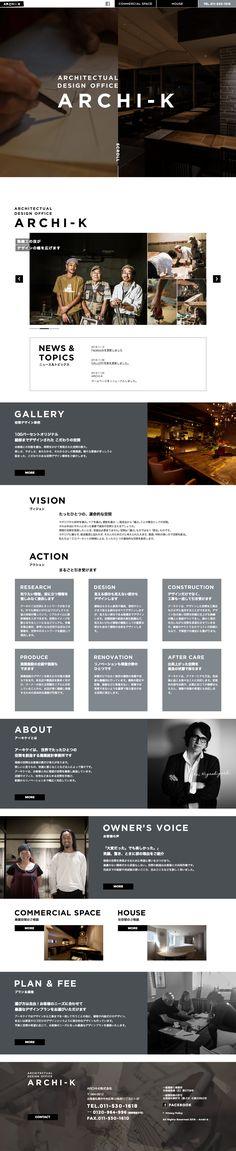 札幌建築デザイン・店舗デザイン・リノベーション ARCHI-K : 81-web.com【Webデザイン リンク集】
