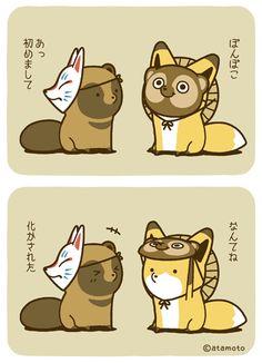 Fox: bonboko Tanuki: nice to meet you Fox: not! Tanuki: you tricked me! Bewitched by a fox! Kawaii Cute, Kawaii Anime, Anime Animals, Cute Animals, Japanese Folklore, Fox Illustration, Short Comics, Fox Art, Cute Characters