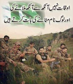 6 September Poetry And Images Pakistan Defence, Pakistan Armed Forces, Poetry About Pakistan, Army Poetry, Pak Army Quotes, Happy Independence Day Pakistan, Pak Army Soldiers, Best Army, Pakistan Zindabad