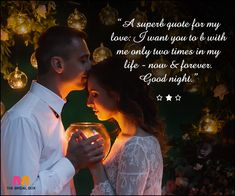 Good Night Love SMS For Girlfriend - Good Night