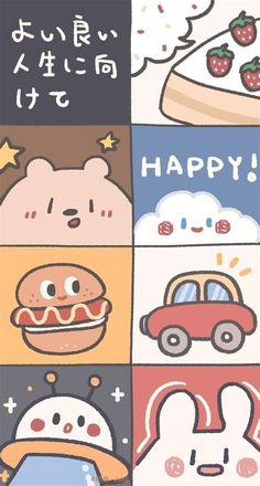 Cute Pastel Wallpaper, Soft Wallpaper, Bear Wallpaper, Cute Patterns Wallpaper, Aesthetic Pastel Wallpaper, Cute Anime Wallpaper, Wallpaper Iphone Cute, Cute Cartoon Wallpapers, Galaxy Wallpaper