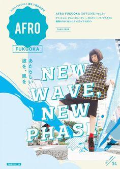 AFRO FUKUOKA [OFFLINE] vol.34