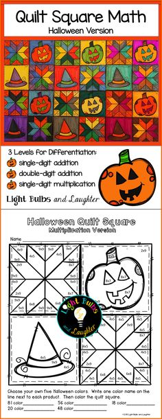 Turn math practice into a beautiful Halloween bulletin board.  Three levels of addition & multiplication.  TpT$