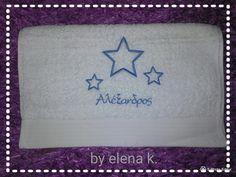 Λαδόπανα βάπτισης με θέμα το αστέρι και κεντημένο το όνομα Napkins, Towel, Tableware, Dinnerware, Towels, Dinner Napkins, Tablewares, Dishes, Place Settings