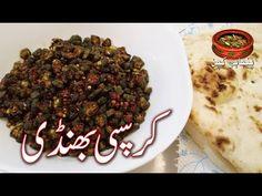 bhindi tamatar | भिंडी टमाटर | vegan indian recipe |hunger timeout by jemie devesh - YouTube