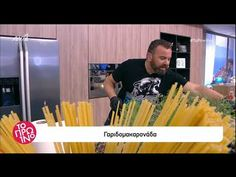 faysbook.gr Βασίλης Καλλίδης (02/04) - YouTube Vegetables, Videos, Youtube, Recipes, Food, Rezepte, Veggie Food, Food Recipes, Vegetable Recipes