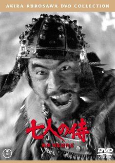七人の侍 Seven Samurai Japanese Film, Japanese Prints, Shall We ダンス, Toshiro Mifune, Love Movie, Movie Tv, Old Ads, Classic Movies, Men's Collection