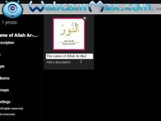 how to image commercial   flickr   {muslims }--Abdella Ame Mussa