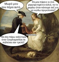 Ancient Memes, Funny Jokes, Hilarious, Greek Quotes, Funny Stories, Beach Photography, Funny Pictures, Lol, Humor