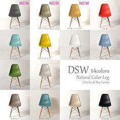 <ウォールナット色脚部>【マリンブルー】シェルチェア DSW 。<ウォールナット色脚部>【マリンブルー】DSW サイドシェルチェア/Shell Side Chair イームズ PP(強化ポリプロピレン) 【送料無料】 デザイナーズ 家具 イームズチェア ミーティングチェア 樹脂 【業務用】