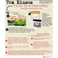 Tea rinse @nnekagigi. #naturalhairdoescare #servedsunday #tearinse