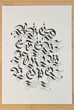 Diverse blackletter alphabets done with the parallel pen and pointed pen in 2012/13 / ink on paper / scanned in and inverted.