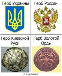 """Результат пошуку зображень за запитом """"московія"""""""