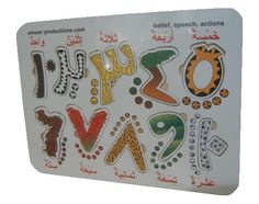 Arabic Number Puzzle added to our collection of Jigsaws!  Big and Bright coloured numbers in Arabic, accompanied by pictures to help count, and the names in Arabic to learn from 1 to 10.  Think it`s easy peasy? Give it a go...we still get caught out sometimes, especially if you are used to urdu numerals!