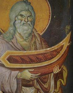 Orthodox Icons, Byzantine, Fresco, Holi, Saints, Illustration, Painting, Image, Fresh