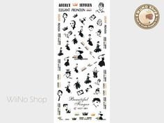Audrey Hepburn Water Slide Nail Art Decals - 1pc (HOT-281)