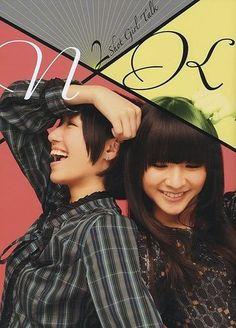 Denpa Kashino's (wendolyromero) Perfume Album