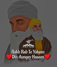 Sikh Quotes, Gurbani Quotes, Punjabi Quotes, Im Fine Quotes, Angry Love Quotes, Sweet Couple Quotes, Sweet Love Quotes, Guru Nanak Teachings, Serenity Quotes