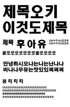 t212_kw_홍지우_w11_06