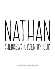 Baby boy name nathan meaning gift from god origin hebrew nathan printable kids gift name meaning art baby shower gift nursery art digital print nursery decor typography wall decor negle Images