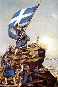 Greek Independence Day, national holiday celebrated annually in Greece on March… Greek Flag, Go Greek, Greek Life, Patras, Battle Of Crete, Greek Independence, Greece History, Greek Warrior, Greek Culture