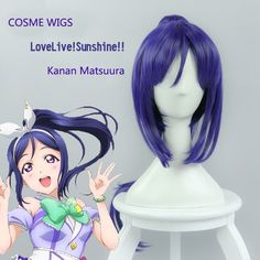 High Quality Cheap Price Anime Love Live Sunshine LoveLive!Sunshine!! Kanan Matsuura Mixed Blue Cosplay Wig Hair Party Wigs