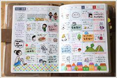 Hobonichi - daily journal