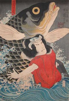 Kuniyoshi / Bando Hikosaburo IV als Yokichi Japanese Artwork, Japanese Prints, Japanese Restaurant Design, Dragons, Kuniyoshi, Japanese Characters, Pulp Art, Japan Art, Woodblock Print