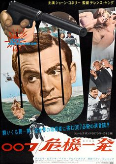 "From Russia with Love (United Artists, 1964). Japanese B2 (20"" X 28.5"").  This was the second film featuring Ian Fleming's superspy James Bond, played by the incomparable Sean Connery, and it upped the ante significantly from the previous film, Dr. No."