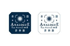 Analogue Film Festival - Fundamental