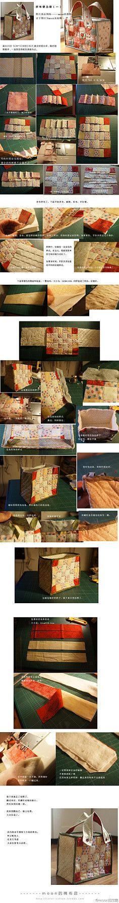 patchwork bag tutorial, tote with binding Muttering Pictures