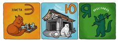 Kitties-Cities- ABC