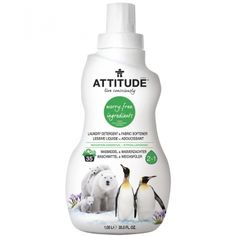 Attitude 2 in 1 Laundry Detergent & Fabric Softener, Mountain Essential Cleaner Rating Natural Laundry Detergent, Essentials, Relaxer, Green Cleaning, Spring Cleaning, Fabric Softener, Pest Control, 2 In, Attitude