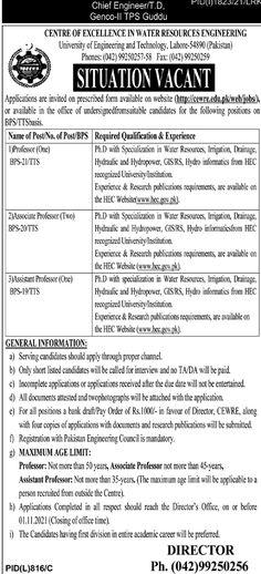 UET Professor Jobs 2021 In September Careers