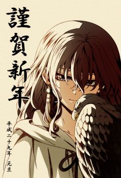 I can't tell if this is Yona with Gulfan or a genderbent Soo-won...either way it is cool- Yona of the Dawn/ Akatsuki no Yona