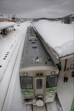 Kutchan Station, Hokkaido Japan