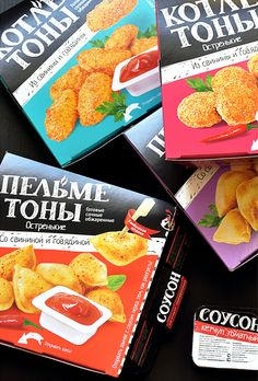 New Brand for frozen meal by Oleg Pavlov, via Behance