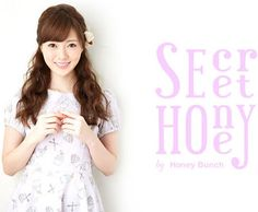 Shiraishi Mai on the front page of SECRET HONEY web site | AKB48 Daily