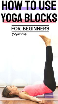 All yoga beginners should learn how to use a block to make their practice more custom to their body. Simple ways on how to use yoga blocks. Yoga Terms, Yoga Routine For Beginners, Easy Yoga Poses, Yoga Block, Best Weight Loss Plan, Yoga At Home, Daily Yoga, Yoga Sequences, Injury Prevention
