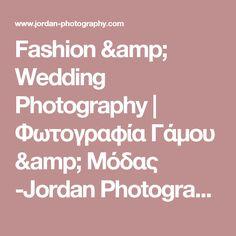 Fashion & Wedding Photography | Φωτογραφία Γάμου & Μόδας -Jordan Photography | Fashion and Wedding Photography in Greece and all around the world..