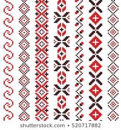 free vintage embroidery sampler patternsvintage transfer patterns for embroidery Embroidery Designs, Embroidery Sampler, Folk Embroidery, Embroidery Transfers, Learn Embroidery, Hungarian Embroidery, Machine Embroidery Patterns, Palestinian Embroidery, Vintage Embroidery