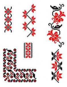 VB064 Russian Cross Stitch, Simple Cross Stitch, Cross Stitch Rose, Cross Stitch Borders, Cross Stitch Flowers, Cross Stitch Charts, Cross Stitch Designs, Cross Stitch Patterns, Cushion Embroidery