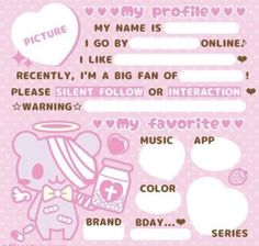 Aesthetic Backgrounds, Photo Backgrounds, Aesthetic Art, Aesthetic Anime, About Me Template, Overlays Cute, Hello Kitty My Melody, Blank Memes, Photo Collage Template