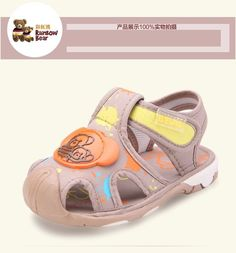 (Buy Two Get Third One Free)New Baby Brown Pure Cotton Baby Sandals:17-22 #RainbowBear #Sandals