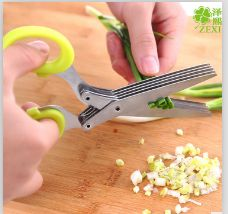 Multi Functional Stainless Steel Kitchen Knives 5 Layers Herb Es Scissors Cooking Tools