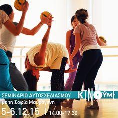 impro workshop - kinoumestudio Dance Studio, Flyers, Workshop, Teacher, Posters, Game, Ruffles, Atelier, Professor