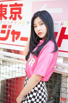 Jenny - DIA Kpop Girl Groups, Kpop Girls, Jung Chaeyeon, Kpop Profiles, Fandom, Ioi, Girl Crushes, Pop Group, Picture Photo