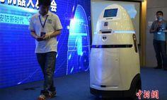Conozca AnBot, robot-policía que patrullará las ciudades de China. DETALLES: http://www.audienciaelectronica.net/2016/05/conozca-anbot-robot-policia-que-patrullara-las-ciudades-de-china/