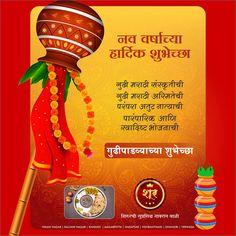 Pune, Festivals, Egg, Dinner, Party, Food, Eggs, Dining, Essen